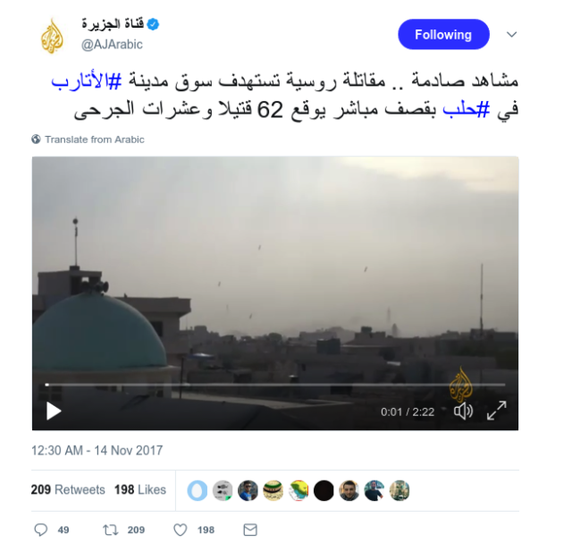 twitter post by Al Jazeera